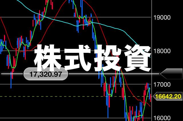 【初心者のための株式投資】収入増やすなら、NISAをはじめましょう!