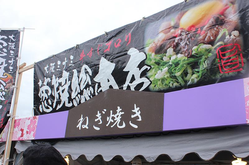 20160405shizufes08