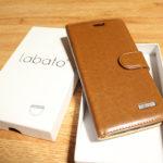 【7Plus対応】コスパ最強の手帳型iPhoneケースならLabatoで決まりでしょ