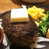 【静岡グルメ】さわやかだけじゃない!DADAのハンバーグが超レアで肉々しい!