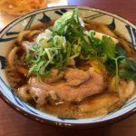 丸亀製麺の鴨ねぎうどんは冬の最高グルメ!合格祈願で半額に!