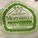 チーズ工房「白糠酪恵舎」のモッツァレラチーズがチーズの壁を超えてきたーーー!