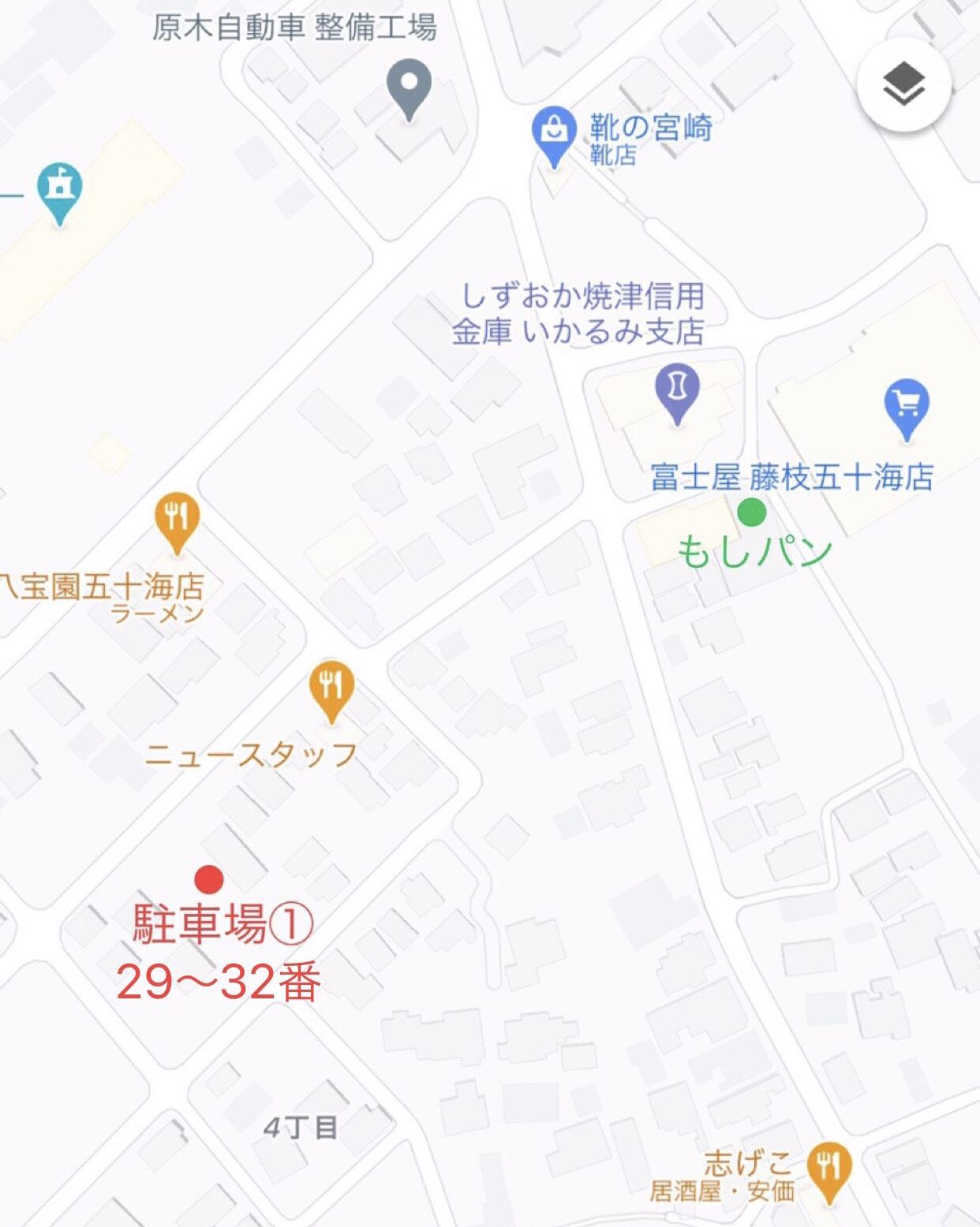 パン 藤枝 屋 市