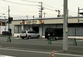 いきなりステーキ静岡中島店が150号沿いにオープンするよ!